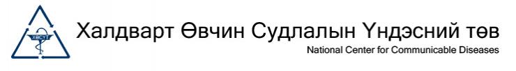 943c600a29433a555da9c53e1878cf8d_1575604